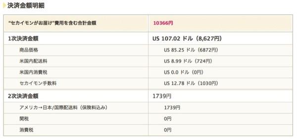 スクリーンショット 2012-03-04 15.57.29