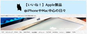 スクリーンショット 2014-12-01 20.14.56