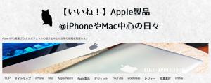 スクリーンショット 2014-12-01 20.05.30