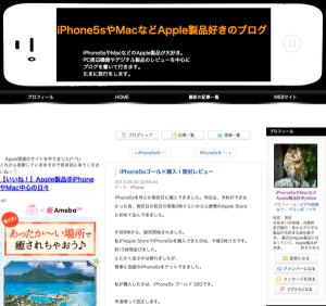 スクリーンショット 2015-01-06 0.53.42