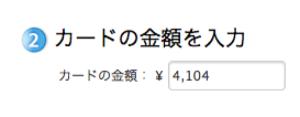 スクリーンショット 2015-01-21 0.21.53