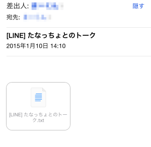 IMG_9259 2