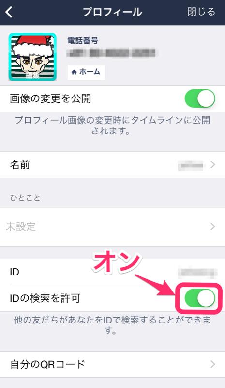 LINE_ID4