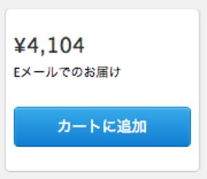 スクリーンショット 2015-01-21 0.33.45