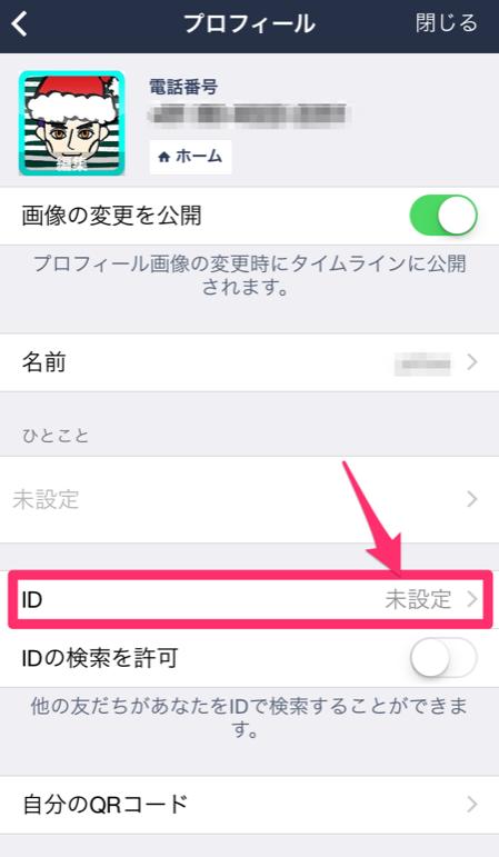 LINE_ID1a