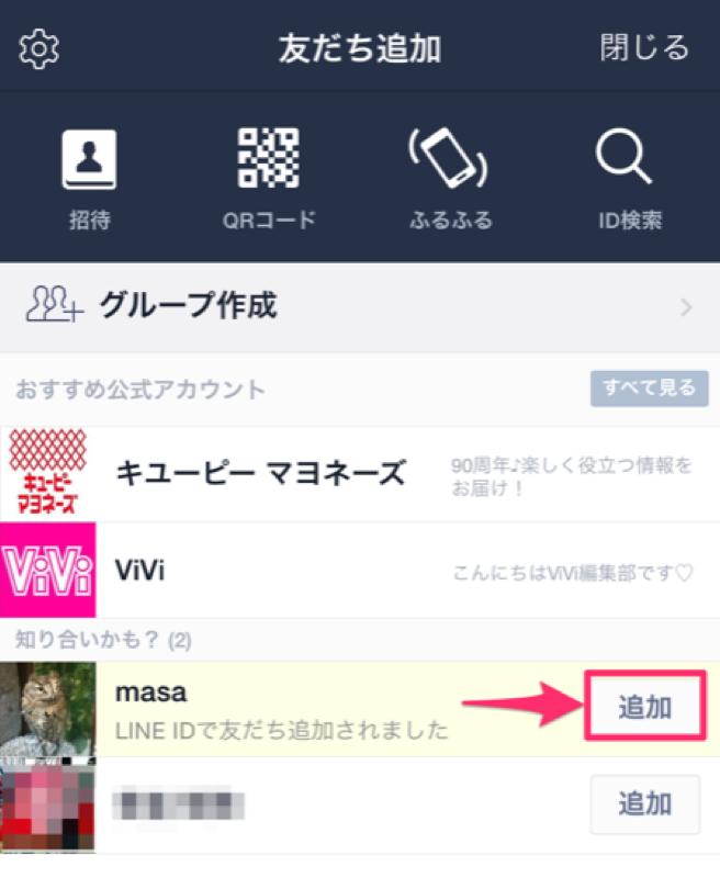 LINE_ID7