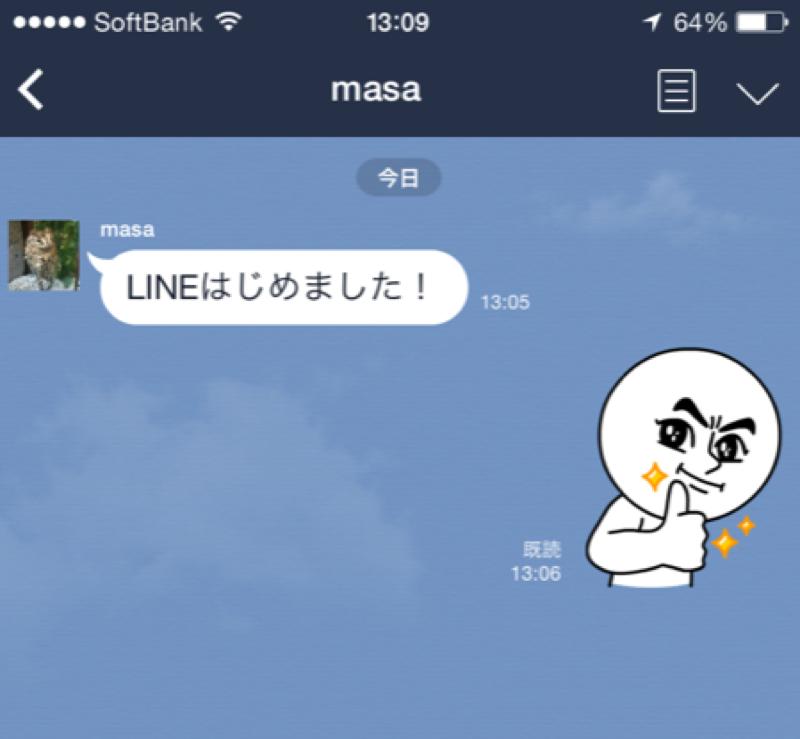 LINE_ID8