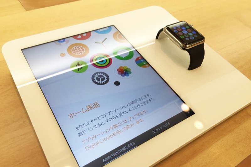 apple watchデモ1
