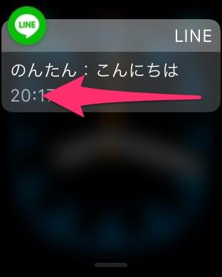 IMG_0907 2