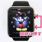 applewatchスクショ2 2
