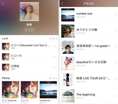 Line music4