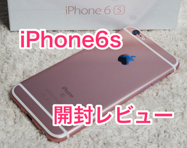 6s-withbox