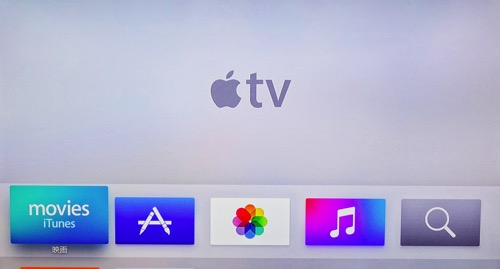 Apple TV 4gen setup13