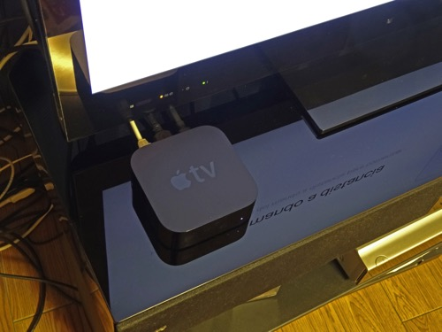 Apple TV4gen12