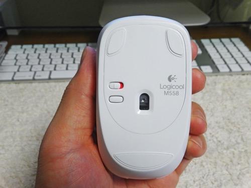 Bluetooth m558 11