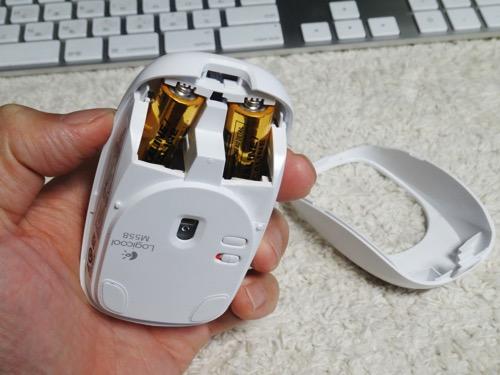 Bluetooth m558 14