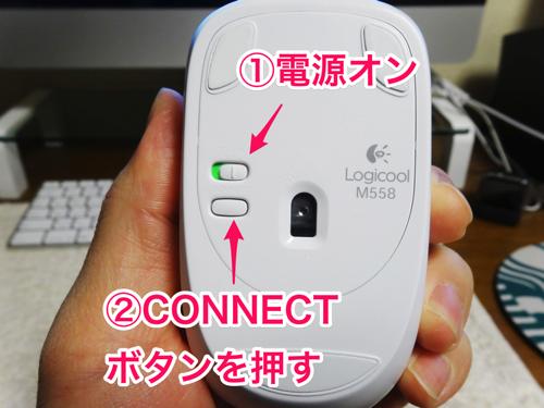 Bluetooth m558 16