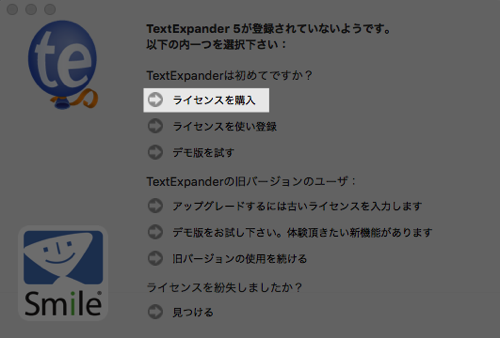 TextExpander buy1