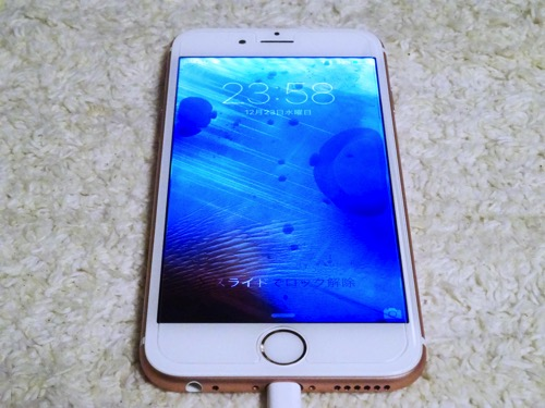 Iphone6s submerge9