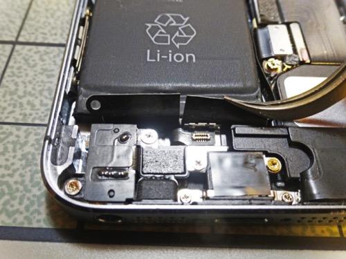5sバッテリー交換3