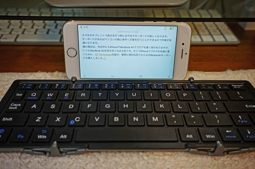 Ec bluetooth keyboard13