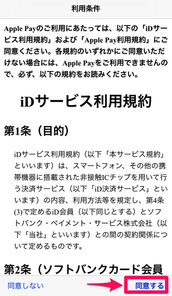 IMG 4050