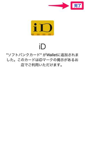 IMG 4054