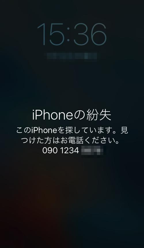 IMG 3918 2