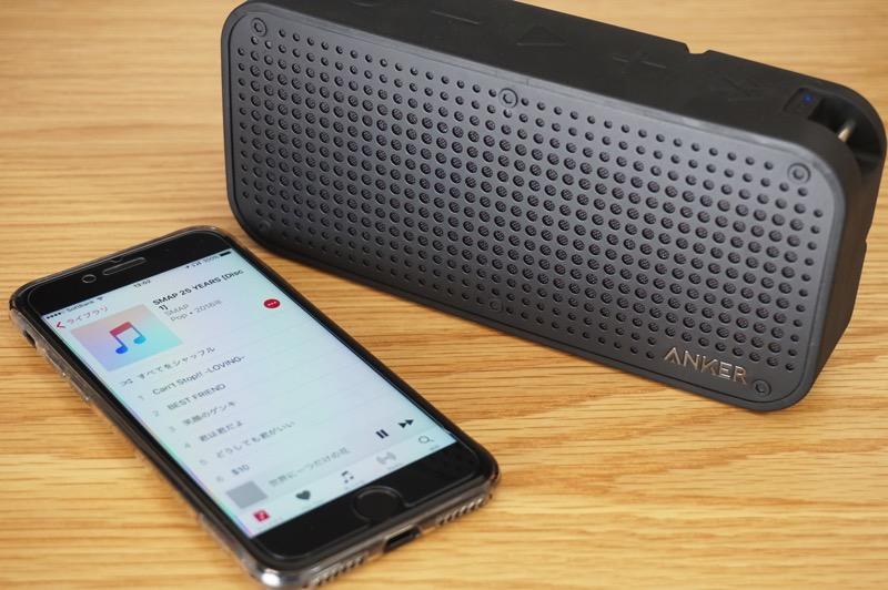 Anker bluetooth speaker15