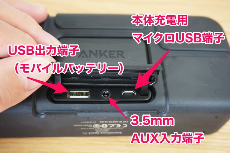 Anker bluetooth speaker7