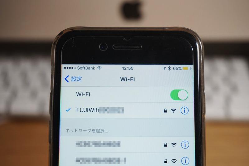 Fuji Wif12