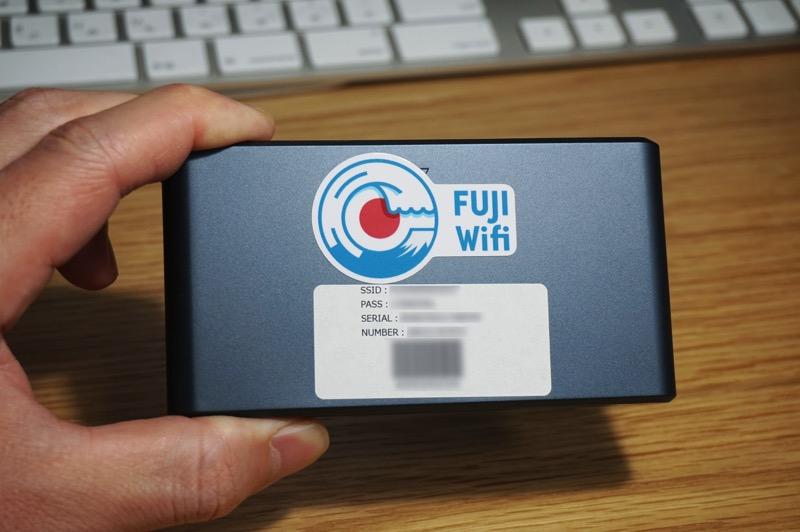 FujiWifi6