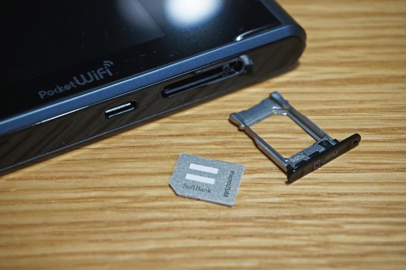 Fuji Wifi9