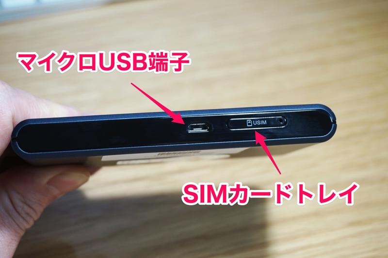 Micro sim8