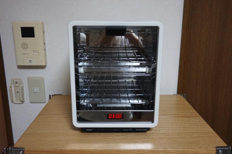 Zero toaster5