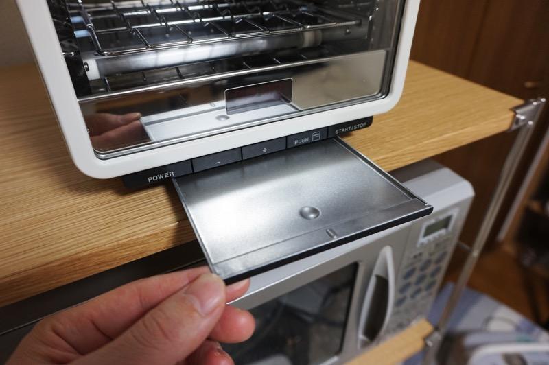 Zero toaster8