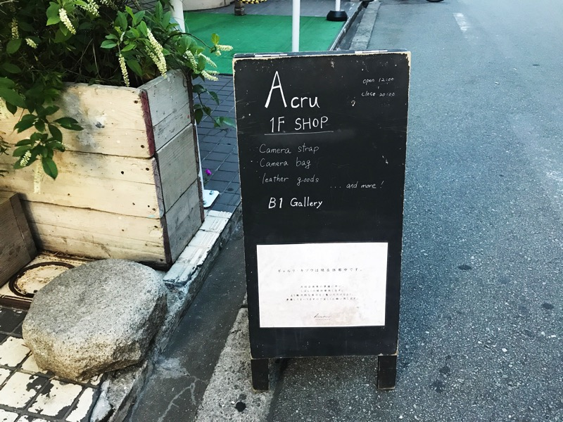 Acru minibono21
