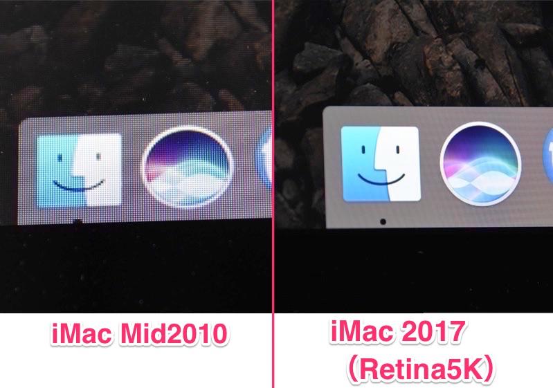 Imac27 2017 open30