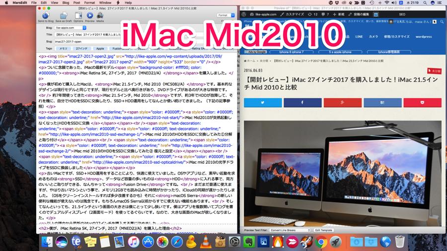 Imac27 2017 open33