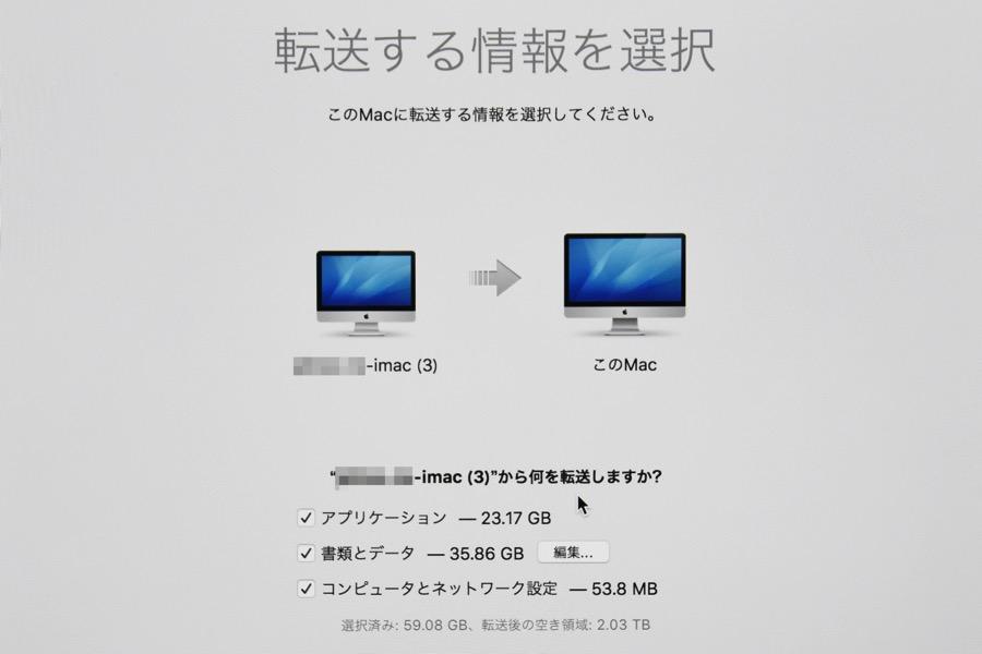 Mac data2