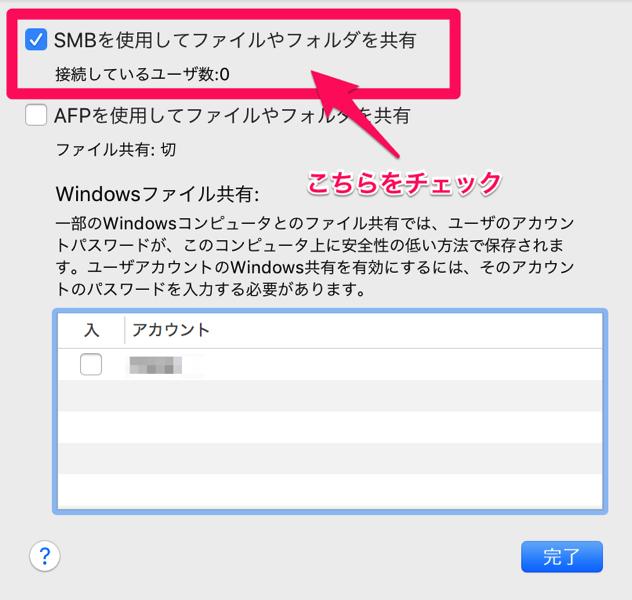 Mac data4