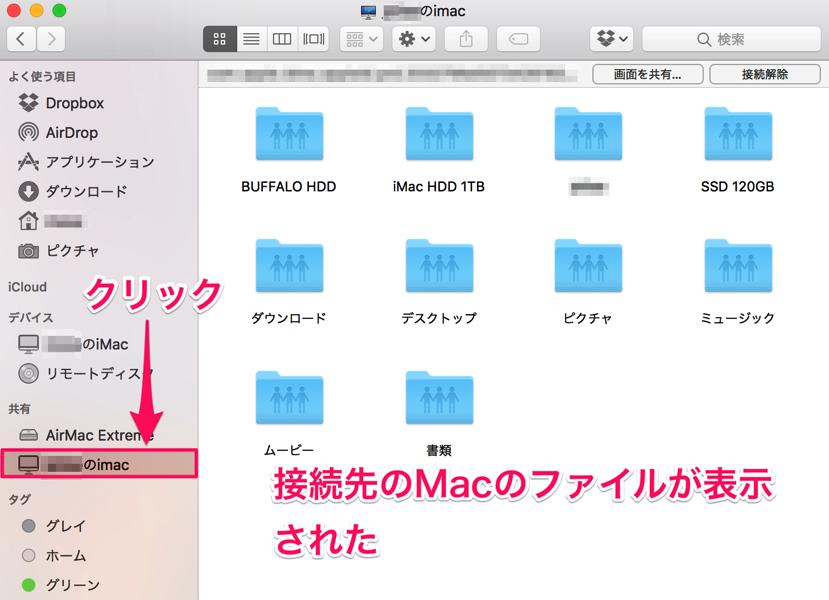 Mac data5