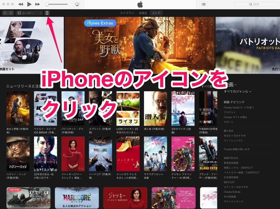 Iphone restore0