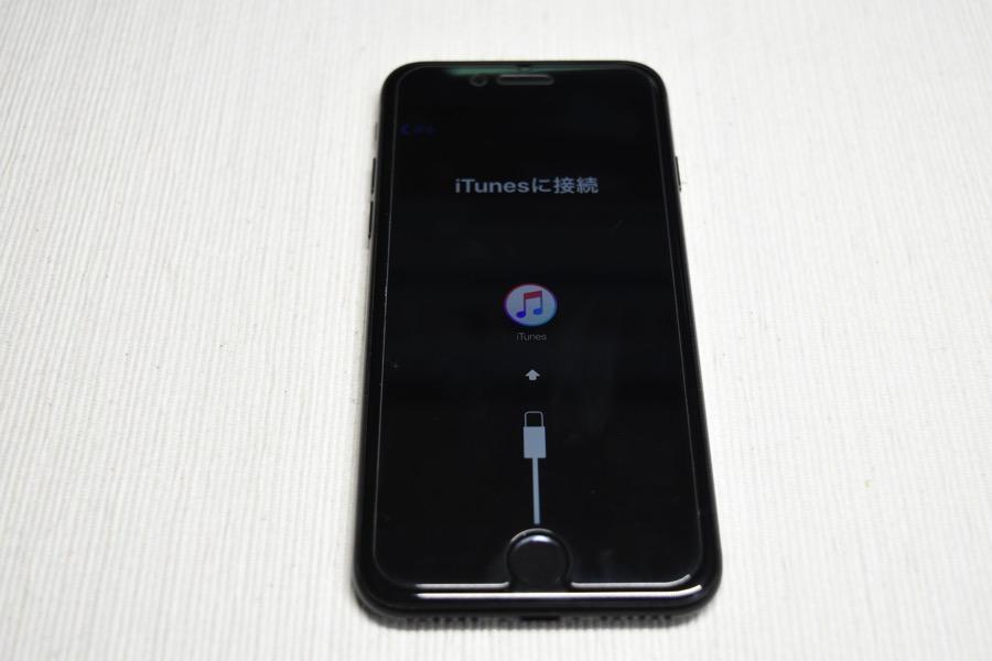 Iphone restore11