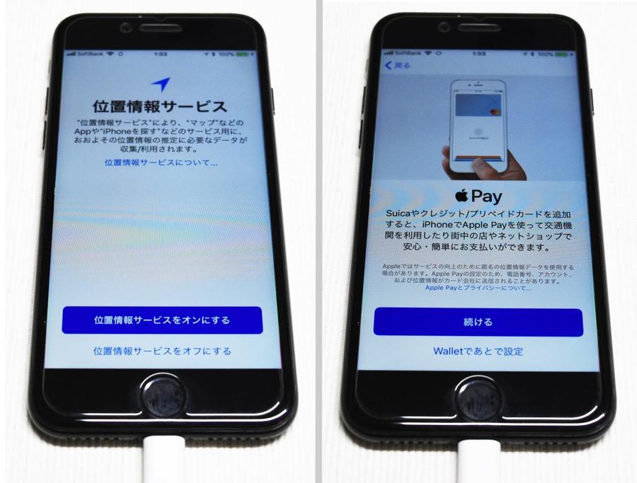 Iphone restore16