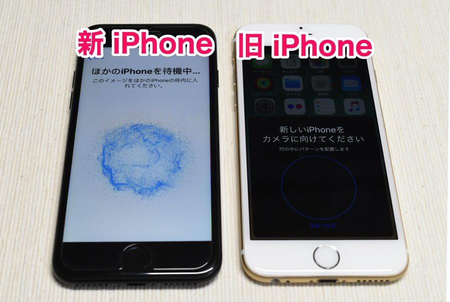 Iphone restore4