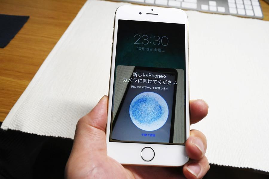 Iphone restore5