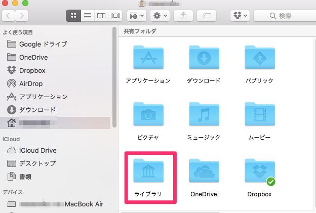 Mac data10