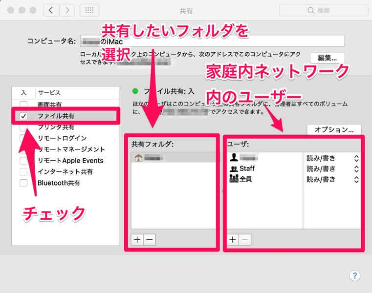 Mac data3