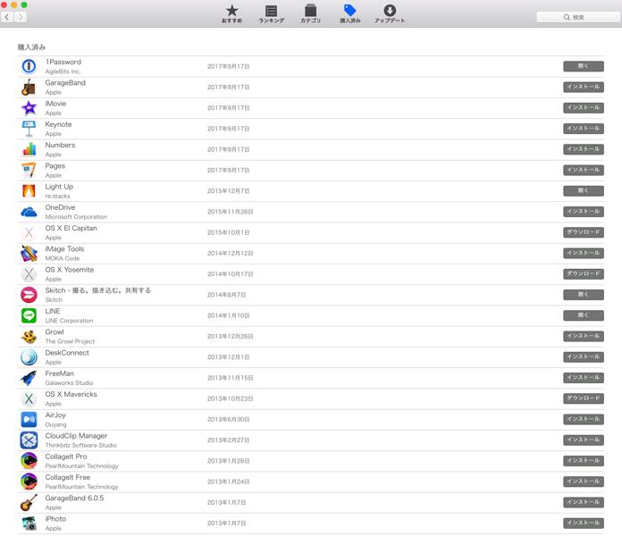Mac data9